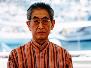 Oshima Nagisa, 1932-2013 - image