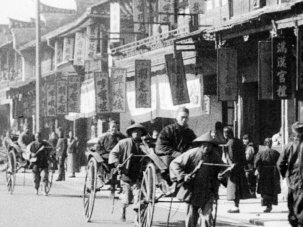 Prince William presents earliest film of Shanghai on record to China - image