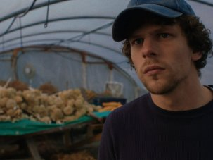 Film of the week: Night Moves - image