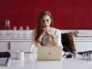 Film of the week: Nocturnal Animals - image