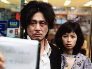 Where to begin with Park Chan-wook - image