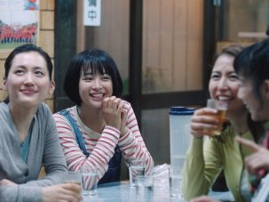 10 great Japanese films of the 21st century
