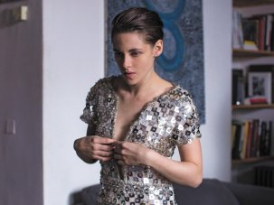 Personal Shopper – first look