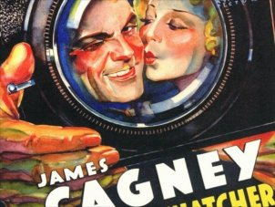Treasures at the LFF: vintage poster art - image