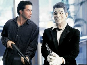 Point Break – not coming to a cinema near you!