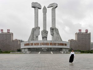 In a lonely place: North Korea's Pyongyang International Film Festival - image