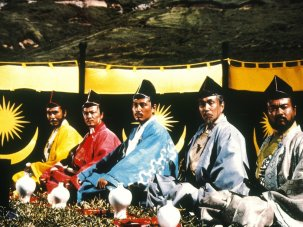 Kurosawa vs Shakespeare - image