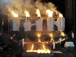 Review: River of Fundament - image