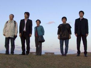 Sennan Asbestos Disaster review: Hara Kazuo explores a community of dissent - image