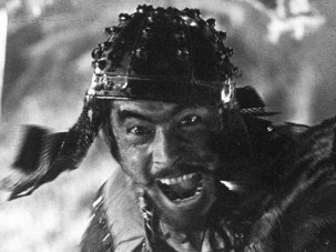 Seven Samurai: The rocky road to classic status of Akira Kurosawa's action masterpiece - image