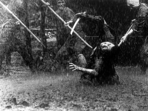 How Akira Kurosawa films command the weather
