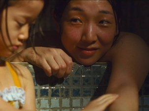 Shoplifters first look: a wonky family lament that weaponises Koreeda's compassion - image