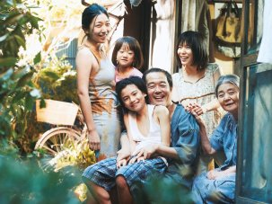 10 great non-nuclear family films - image