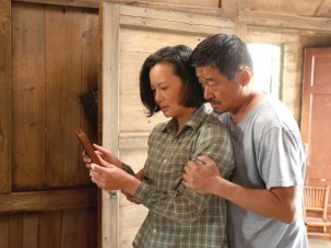 So Long, My Son review: this Chinese family saga counts the emotional cost of the one-child policy - image