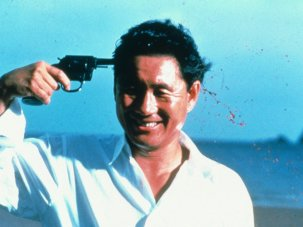 Where to begin with Takeshi Kitano