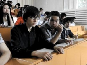 Student review: crime and punishment in Kazakhstan - image