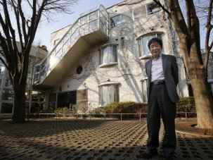 Takahata Isao: four answers - image