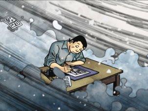 Tatsumi sensei: Eric Khoo on animating the master of 'gekiga' comic art - image
