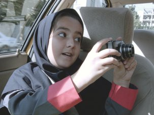 Taxi Tehran review - image
