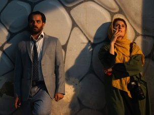 Tehran: City of Love review – a droll Iranian dating comedy - image