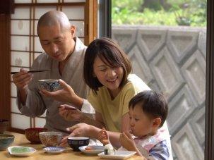 Tenzo first look: Tomita Katsuya's radical hybrid hour