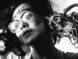 Five reasons to watch cyberpunk body-horror Tetsuo: The Iron Man – 30th anniversary