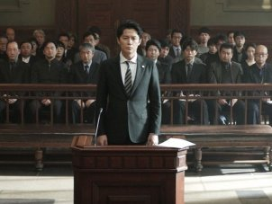 The Third Murder review: Koreeda's morally complex noir - image