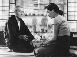 There was a father: Ryu Chishu remembers Ozu Yasujiro - image