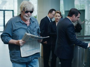 Film of the week: Toni Erdmann – a shaggy dad comedy with a deep bite - image