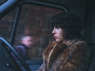 Under the Skin out on BFI Player from 14 July  - image
