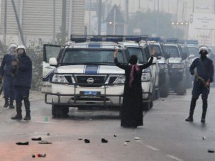 Bearing witness to the Arab spring: We Are the Giant - image