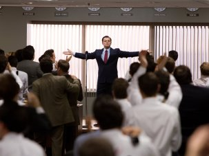 Film of the week: The Wolf of Wall Street - image