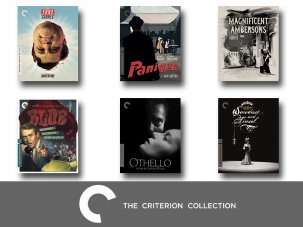 Criterion Collection competition