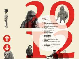 2012 in review - image