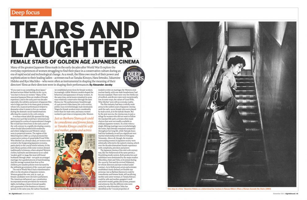 Tears and Laughter: Female Stars of Golden Age Japanese Cinema