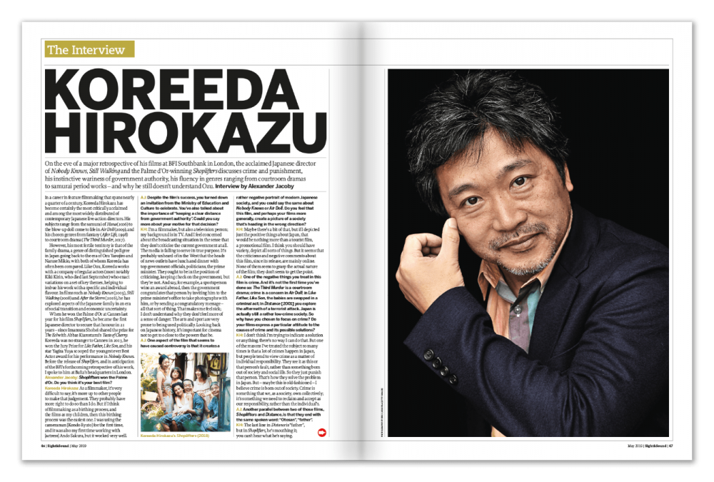 The S&S interview: Koreeda Hirokazu