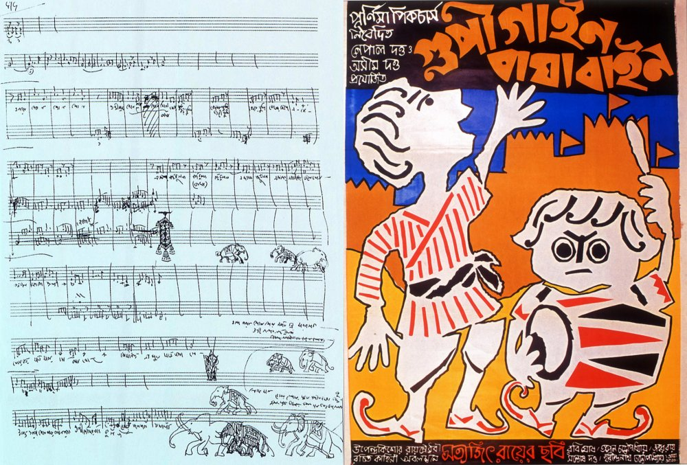 A sheet from Ray's own musical score for The Adventures of Goopy and Bagha (left) and the poster he designed for the film (right)