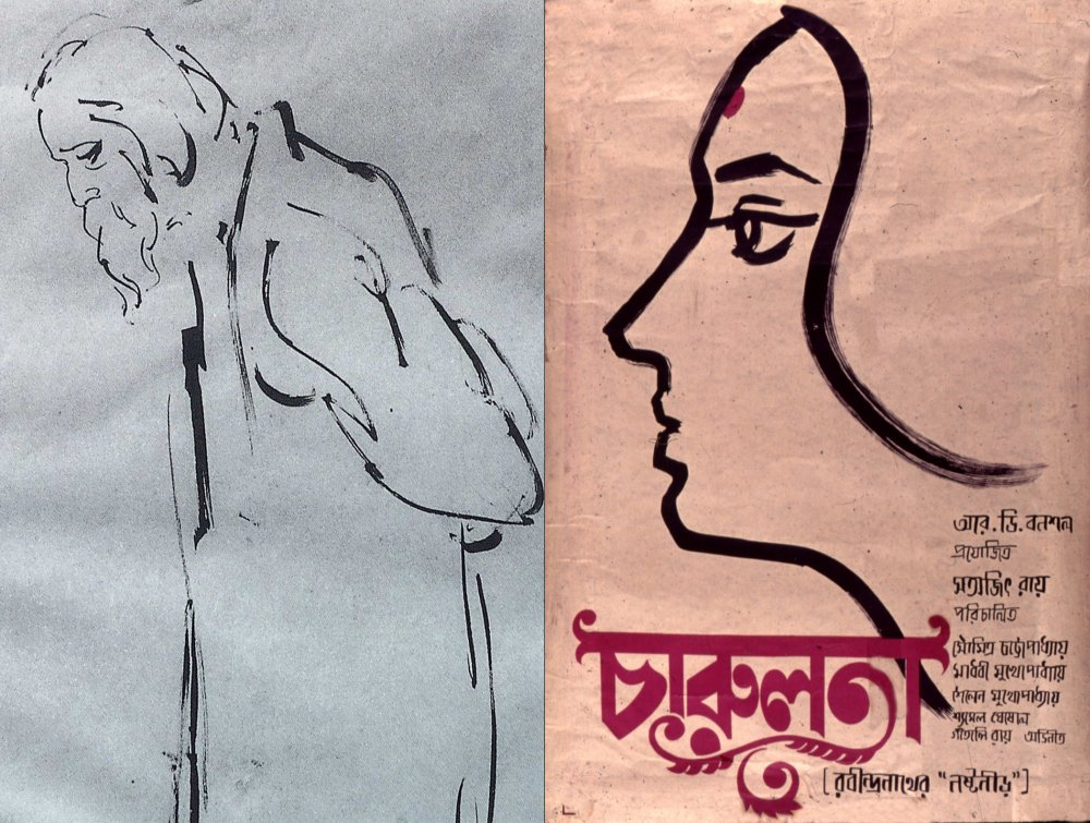Ray's sketch of the composer, poet and novelist Rabindranath Tagore (left) and the poster he designed for Charulata (right) a film he adapted from a Tagore novella