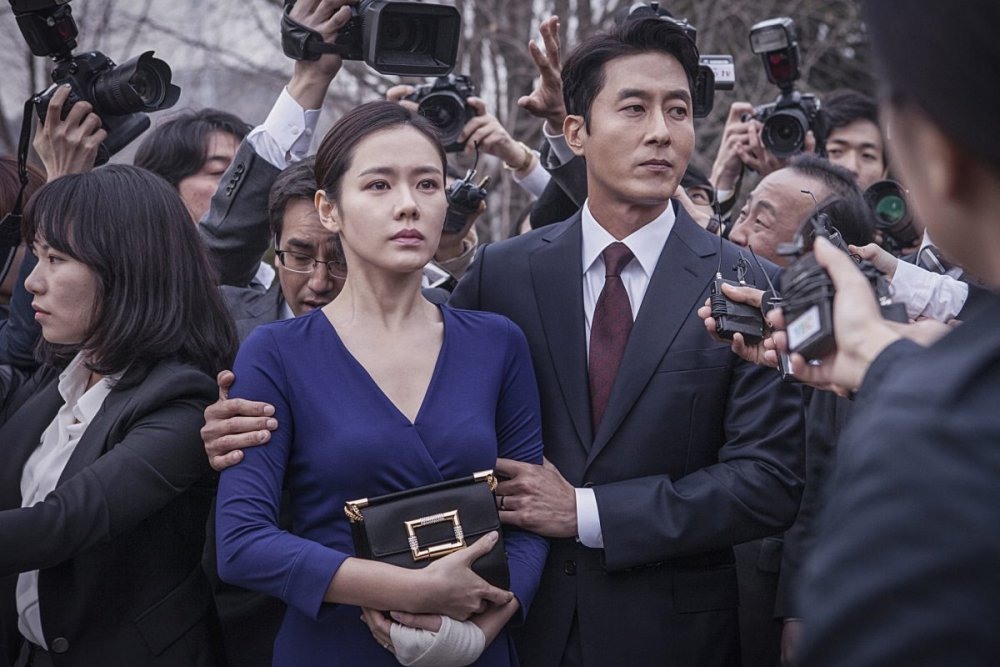 The Truth Beneath (Lee Kyoung-mi, 2015), the opening gala of the London Korean Film Festival