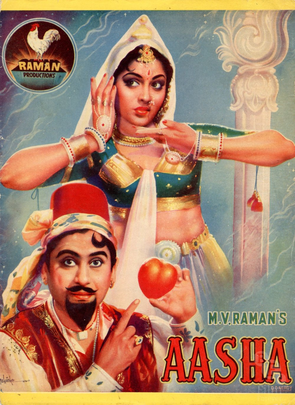 <strong>Aasha (1957)</strong>