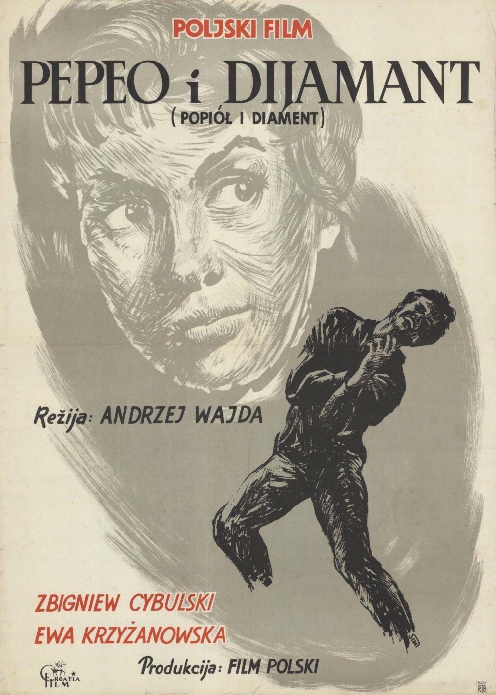 Ashes and Diamonds (1958): Yugoslavian poster