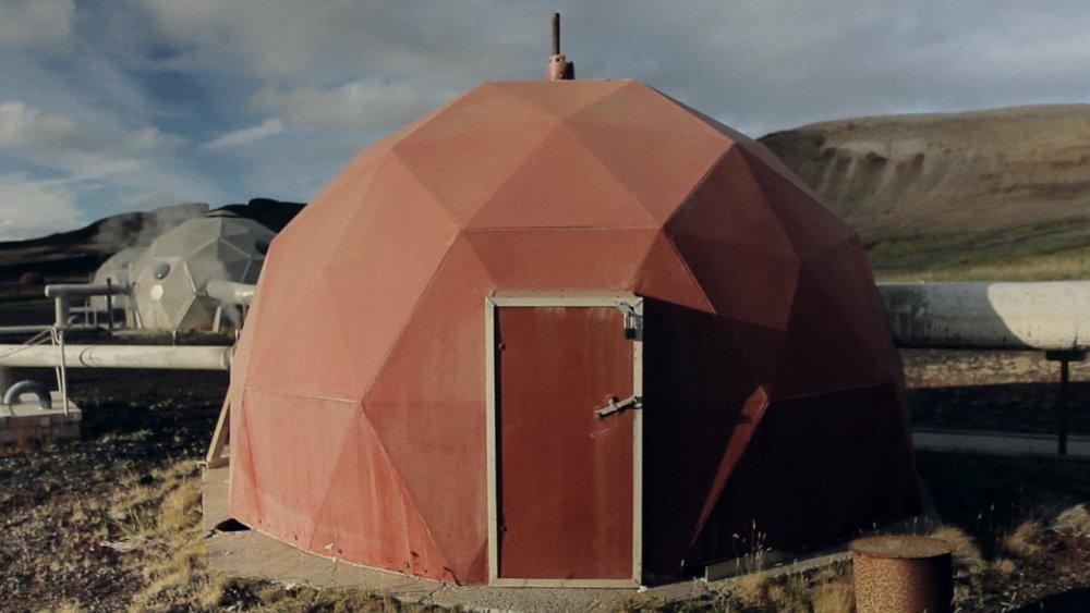 The Atom Station (2015)