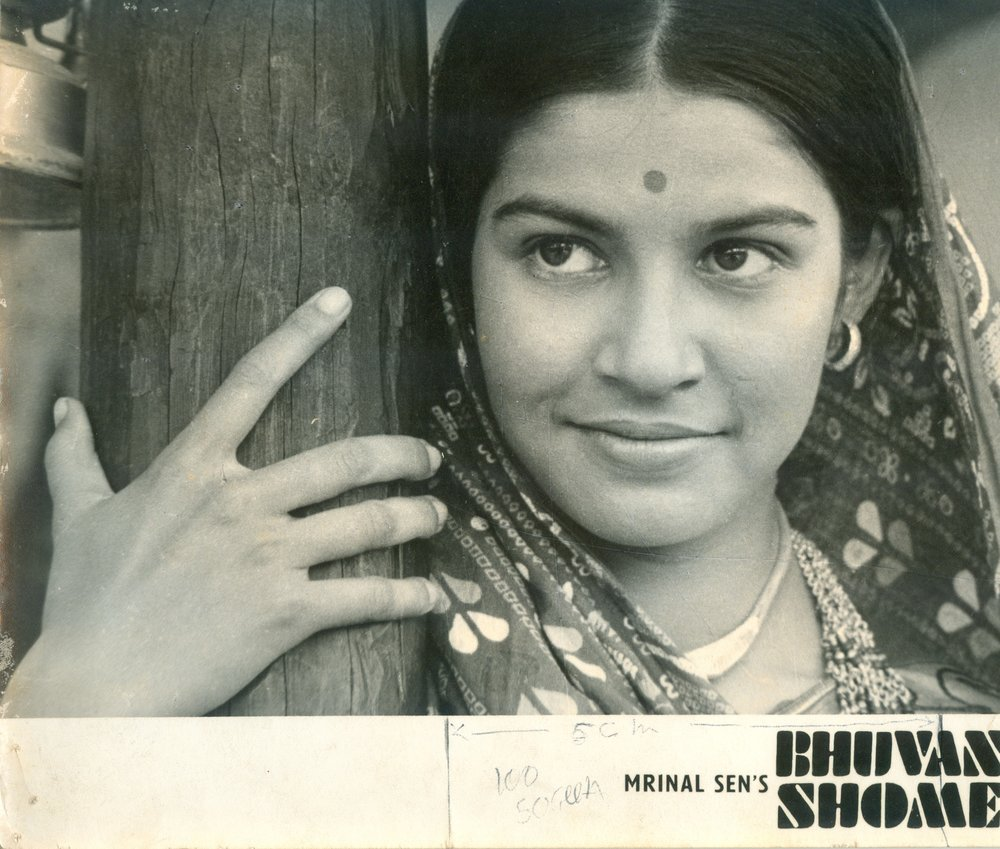 Suhasini Mulay in a poster for Bhuvan Shome (1969)