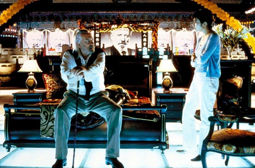 Big Shot's Funeral (2001)