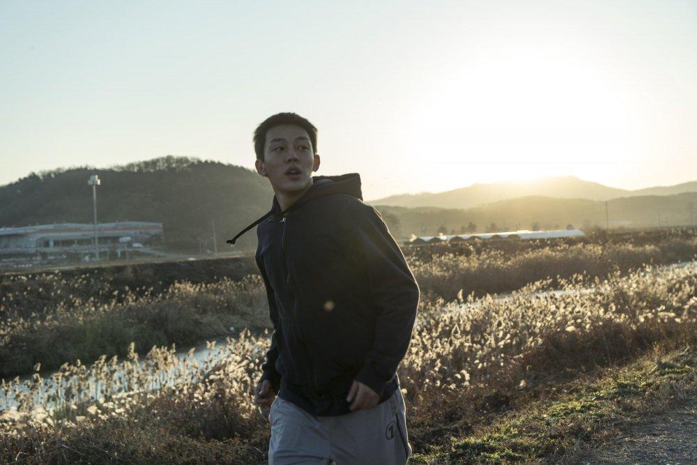 Yoo Ah-in as Jongsu in Burning (Beoning)