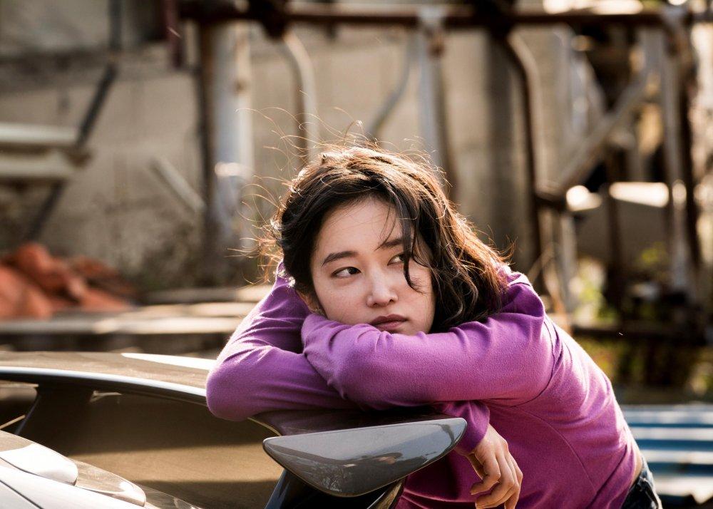 Yun Jong-seo as Haemi