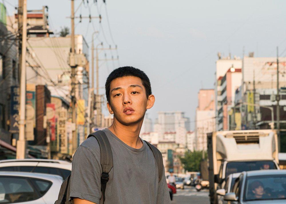 Yoo Ahin