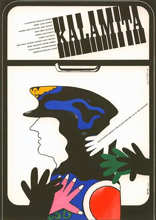 Fiser's design for Calamity (Kalamita, 1981), about a university dropout retraining as a train driver.
