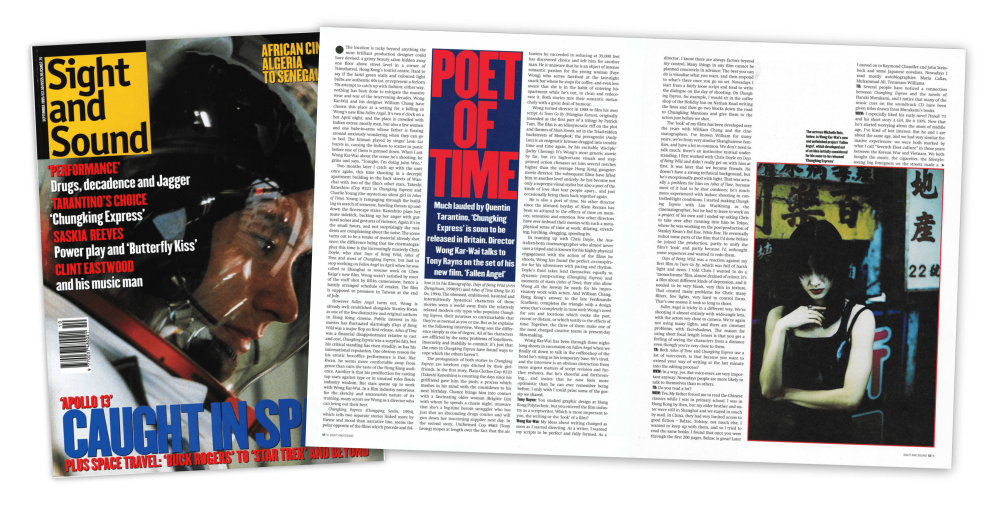 This feature was originally published in our September 1995 issue