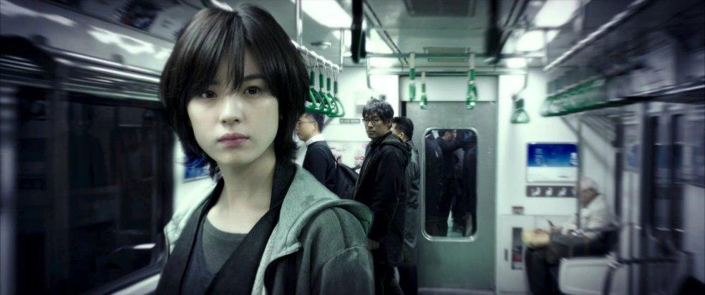 Cold Eyes (Gamshijadeul, 2013)